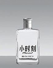 小酒瓶-001 100ml